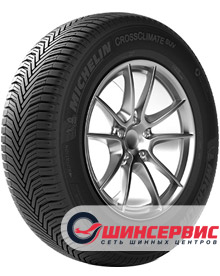 Michelin CrossClimate SUV 255/50 R19 107Y