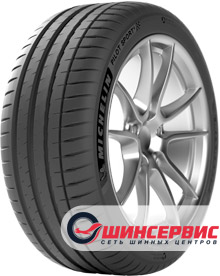 Michelin Pilot Sport 4 SUV Acoustic
